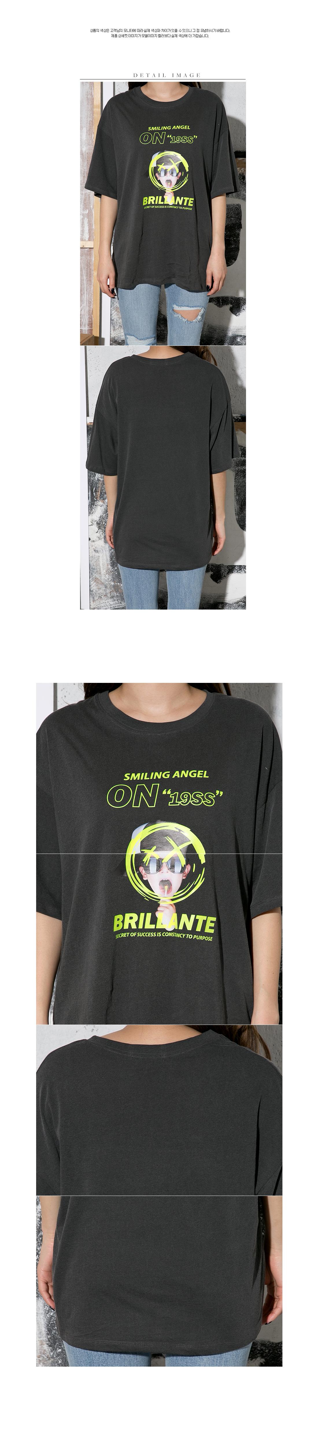 Áo Phông Hè Cộc Tay - ANJ6401